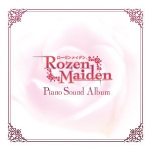 Rozen Maiden Piano Sound Album