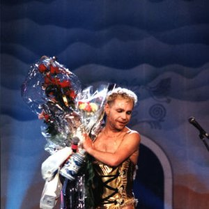 Avatar for Борис Моисеев