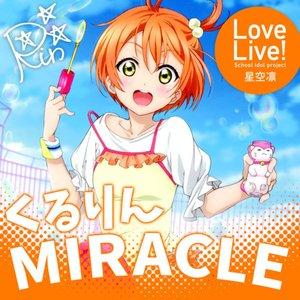 μ's オリジナルソングCD3
