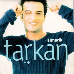 Изображение для 'Simarik'