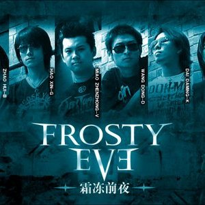 Avatar for Frosty Eve