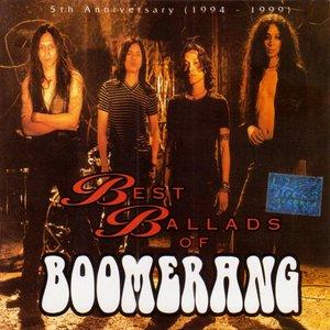 Best Ballads of Boomerang (5th Anniversary 1994-1999)