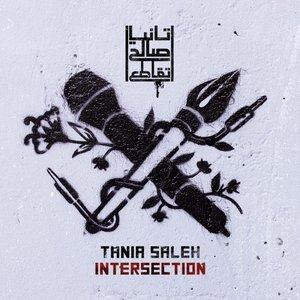 Intersection - تقاطع