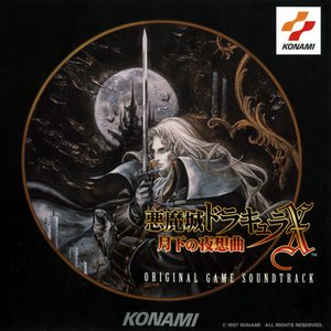 Castlevania: Symphony of the Night (Original Game Soundtracks)