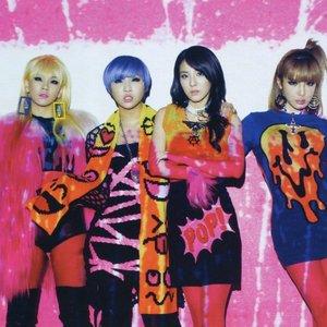 Avatar for 2NE1