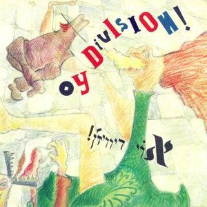Oy Division!