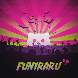 Funiraru