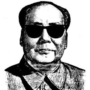 Avatar for Yoga Mao