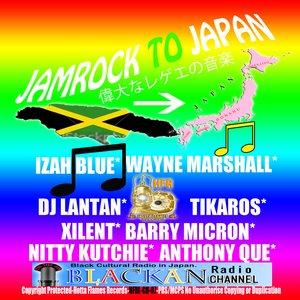 Jamrock To Japan