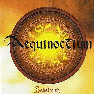 Aequinoctium