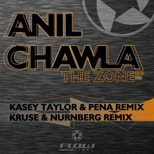 The Zone EP