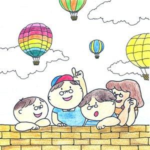 Balloon Songs