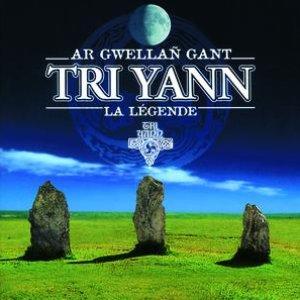 Ar Gwellan Gant