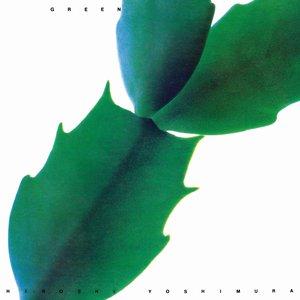 Green (SFX Version)