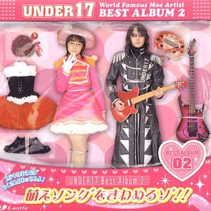 BEST ALBUM 2 萌えソングをきわめるゾ!!