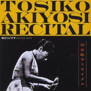 Toshiko Akiyoshi Recital