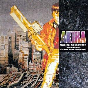 Bild für 'Akira Original Soundtrack'