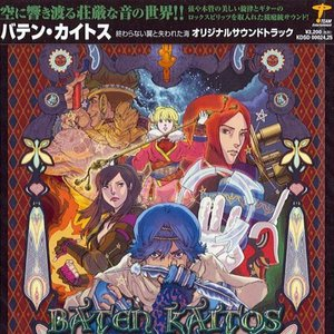 Baten Kaitos II: The First Wings and the Heirs of God