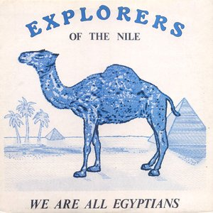 We Are All Egyptians