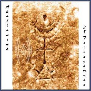 Avatar for Apollonius & 33 Tetragammon