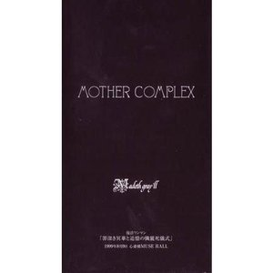 Mother Complex
