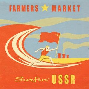 Surfin' USSR