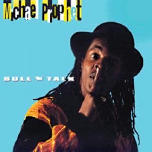 Trojan Rastafari Box Set - Disc 1
