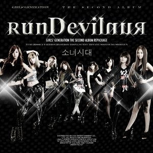 Best Song Of Snsd