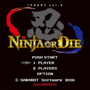 Insert, Vol. 3: Ninja or Die