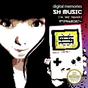 Digital Memories