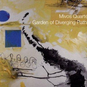Garden of Diverging Paths