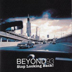 Stop Looking Back!