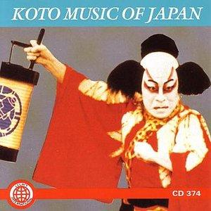 Immagine per 'Koto Music of Japan'