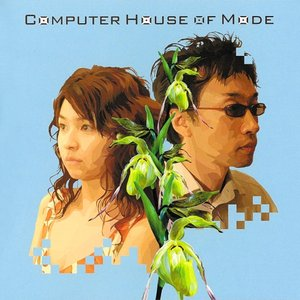 Computer House Of Mode