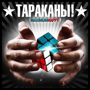 MaximumHappy I