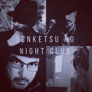 Avatar for Senketsu No Night Club