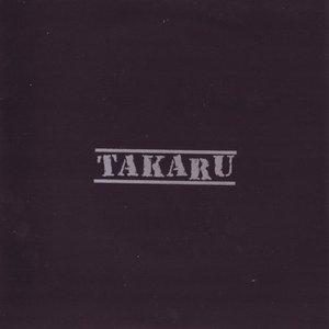 Takaru