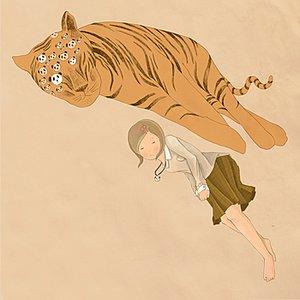 Sleepy Tigers
