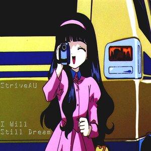 I Will Still Dream