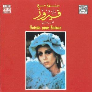 Soirée avec Fairuz