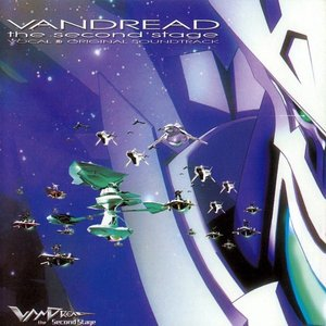 Vandread the Second Stage Vocal & Original Soundtrack