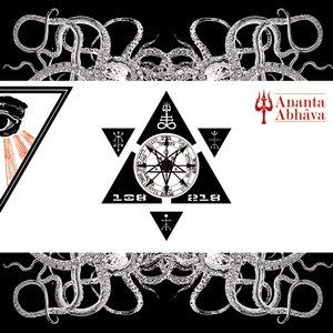 Ananta Abhâva