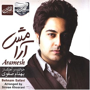 Aramesh (Persian Music)