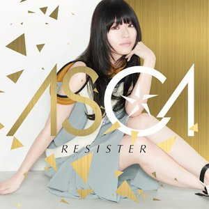 RESISTER (Special Edition) - EP