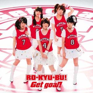Get goal!