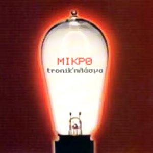 Tronik*plasma