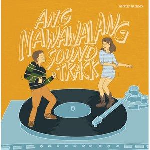 Ang Nawawalang Soundtrack