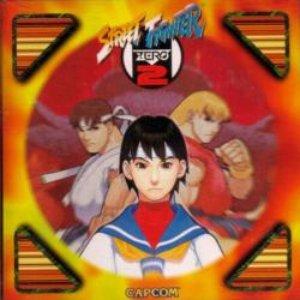 Avatar for Setsuo Yamamoto, Syun Nishigaki, Tatsuro- Suzuki