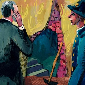 Avatar for Inspector Lestrade