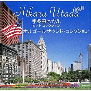 Hikaru Utada Hit Collection Vol.II